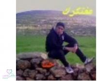 صورة زواج مطيع اردني